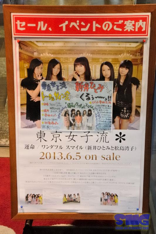 2013_0605_000007