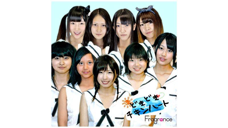 Frangrance_02_1
