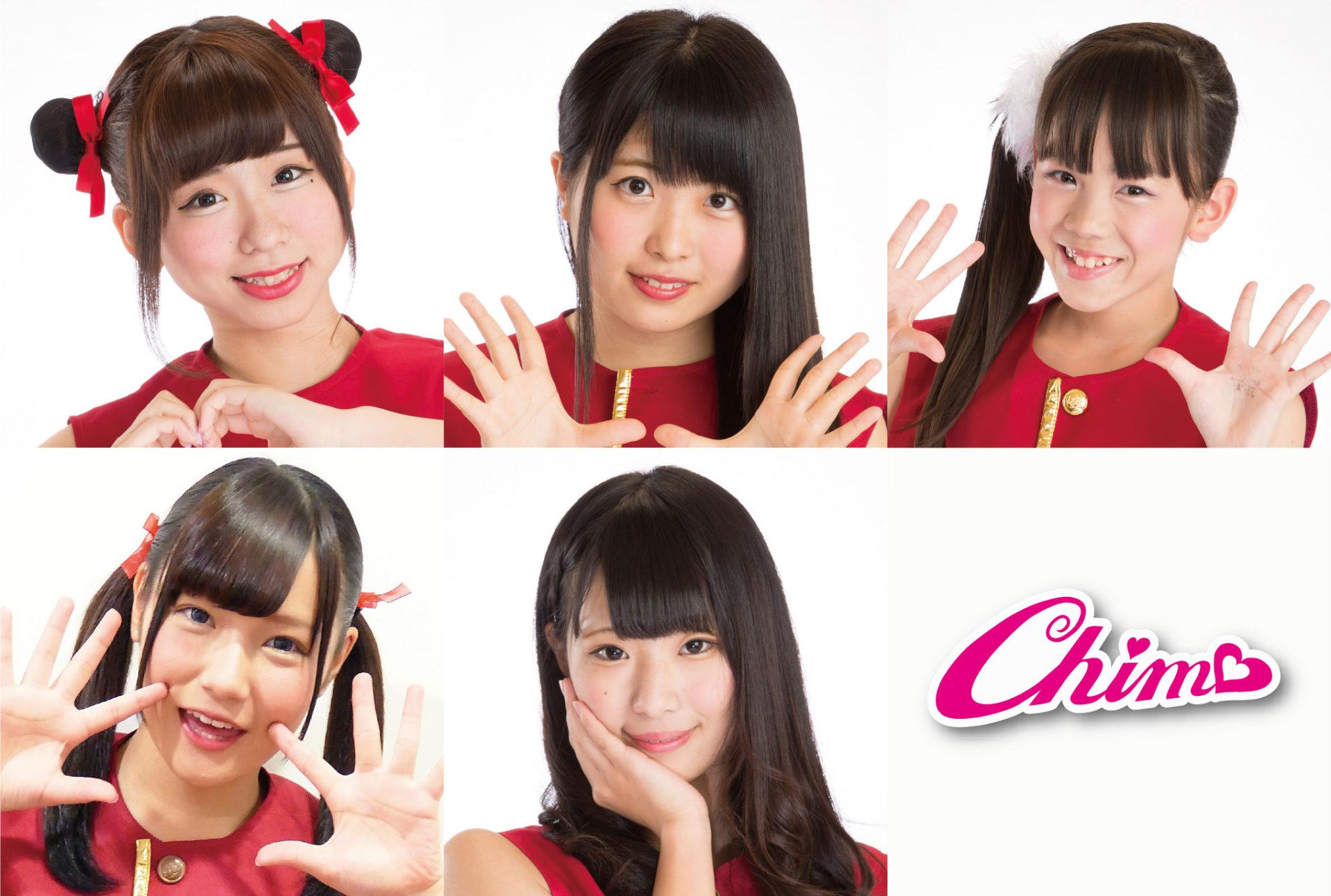 chimo_a_ph_201510