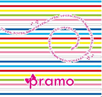 pramo8_cd